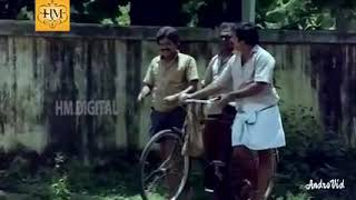 Vellanakalude naadu Malayalam movie comedy   pappu comedy  