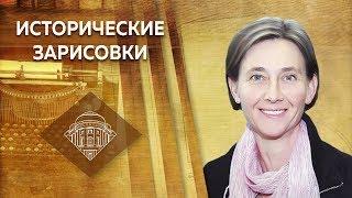 Неолитическая революция или инновации Каменного века   Профессор МПГУ Мария Добровольская