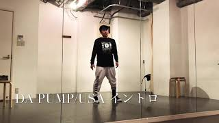 DA PUMP/USA イントロ ダンスレクチャー