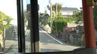阪急バス 4 阪急夙川駅→苦楽園循環 高級住宅街【前面展望】