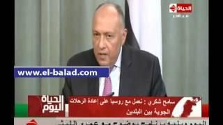 بالفيديو.. تامر أمين: العلاقات المصرية الروسية في أفضل حالتها الآن