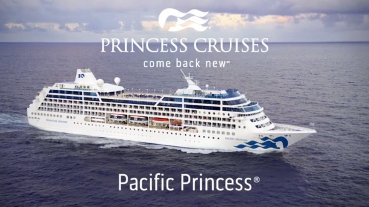 【正點看船】太平洋公主號 Pacific Princess 遊輪簡介