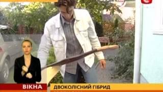 В Ивано-франковске смастерили деревянный велосипед(Сайт проекта «Вікна-Новини»: http://vikna.stb.ua/ Телеканал СТБ на Facebook: http://www.facebook.com/TVchannelSTB Телеканал СТБ Вконтакте:..., 2012-10-04T11:48:05.000Z)