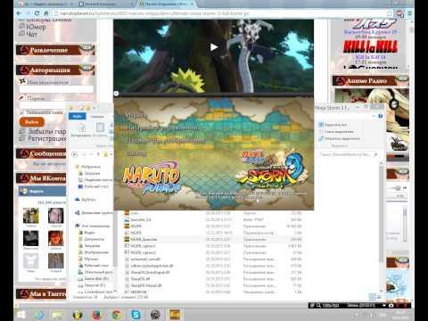 КАК установить и ГДЕ скачать игру NARUTO SHIPPUDEN ULTIMATE NINJA STORM 3 FULL BIRST PC
