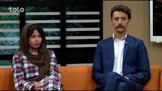 بامداد خوش - سینما - صحبت های مرتضی علوی و حسیبا ابراهیمی بازیگران سریال خط سوم
