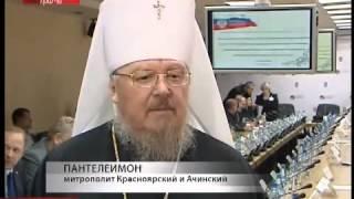 На какие деньги живет православная церковь?(На какие деньги живет православная церковь? Русская православная церковь веками живёт на пожертвования..., 2012-09-26T11:56:33.000Z)