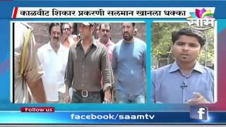 SC sets aside HC order staying Salman Khans conviction HQ