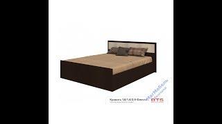 Модульная система Фиеста Кровать 1,4 м 1,6 м БТС