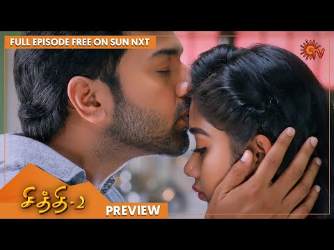 Chithi 2 - Preview | Full Ep FREE on SUN NXT | 16 Sep 2021 | Sun TV | Tamil Serial
