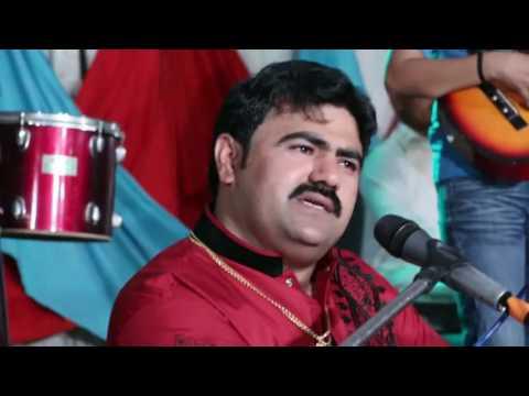 Kamla Yar Taan Wat Yar Hondin - Mushtaq Cheena 2016 Eid Gift