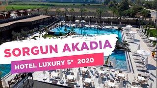 Sorgun Akadia Hotel Luxury 5 Турция Сиде обзор отеля