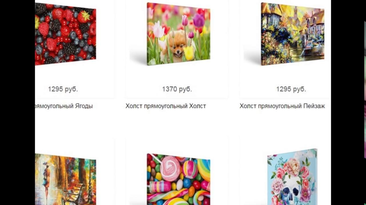 Интернет магазин бауцентр предлагает недорого купить наклейки с. Наклейки интерьерные относятся к универсальным способам декора: их можно.