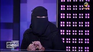 أم مجيد: زوجي أصيب بالإيدز خارج المملكة، لكنه خطبني وتزوجني دون أن يخبرني أو يخبرهم!