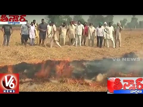 Punjab Farmers Variety Protest Against National Green Tribunal | Teenmaar News | V6 News