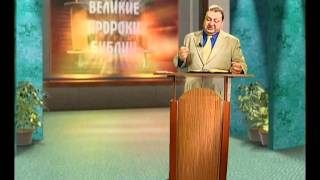 Великие пророки Библии. Иеремия (7)