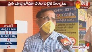 The Impact Of Coronavirus On Shopping Malls | Visakhapatnam | Sakshi TV