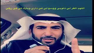 حل لراتبك ما يخلص ( عصام الشايع ) برعاية جمعية العون الخيريةً
