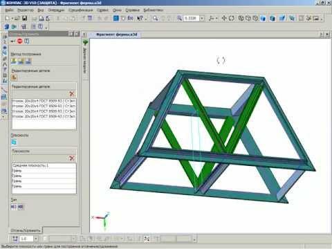Построение мк 3D