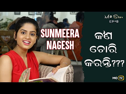 Sunmeera - Cute & Glamorous Odia Actress | Mo Star Exclusive Interview