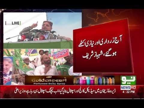 Dera Ghazi Khan: Shehbaz Sharif at Jalsa (17 March 2018) | Neo News | HD