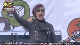 [6차 범국민행동] 광화문 광장 울린