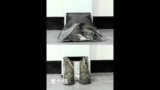신발 스타일러 관리기 건조와 자외선 살균99프로 오존 …