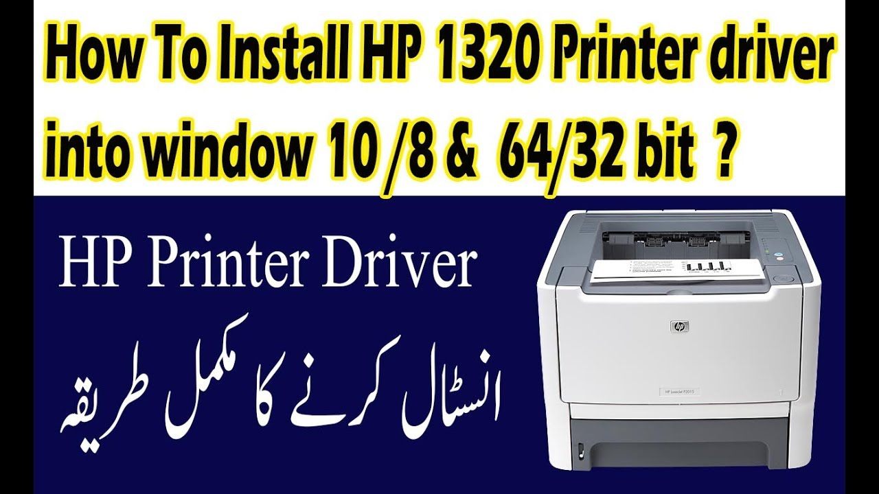 hp 1320 drivers for windows 7 64 bit