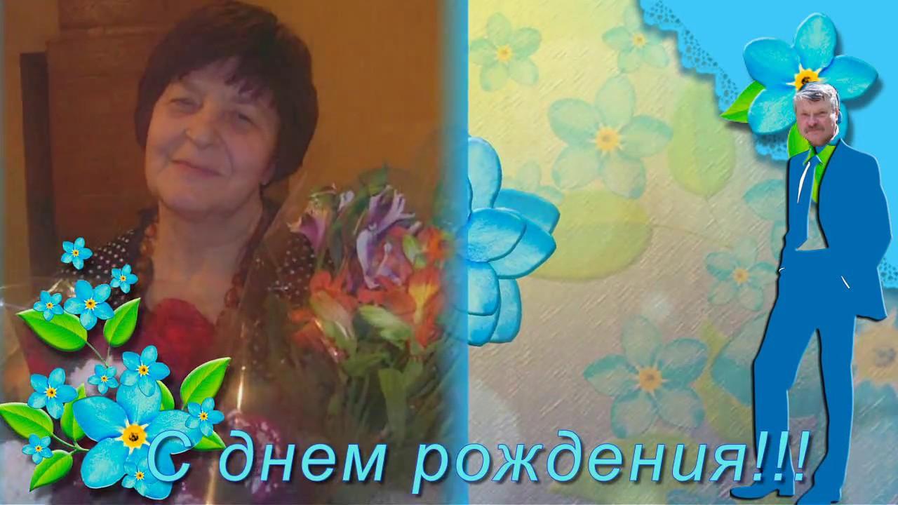 Открытки, открытка с днем рождения для тети лены