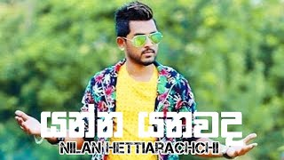 Yanna Yanawada(යන්න යනවද) Nilan Hettiarachchi | Music Video | New Sinhala Songs 2019