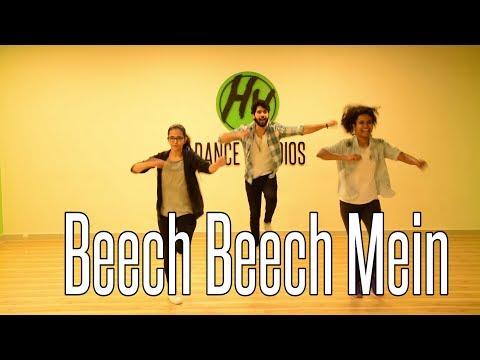 Beech Beech Mein   Jab Harry Met Sejal   Sai Ronak Choreography   HY Dance Studios