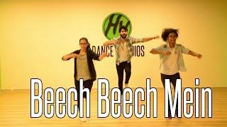 Beech Beech Mein | Jab Harry Met Sejal | Sai Ronak Choreography | HY Dance Studios