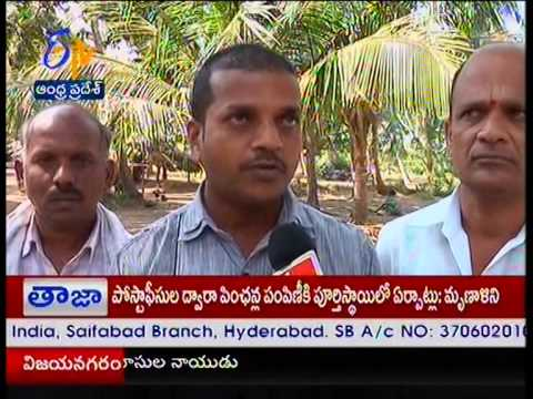 Debt waiver not apllicable to Coconut farmers - జైకిసాన్ - on 3rd January 2015
