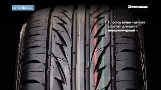 Шины BRIDGESTONE Sporty Style MY02 - [Rezina.CC] (Лето)