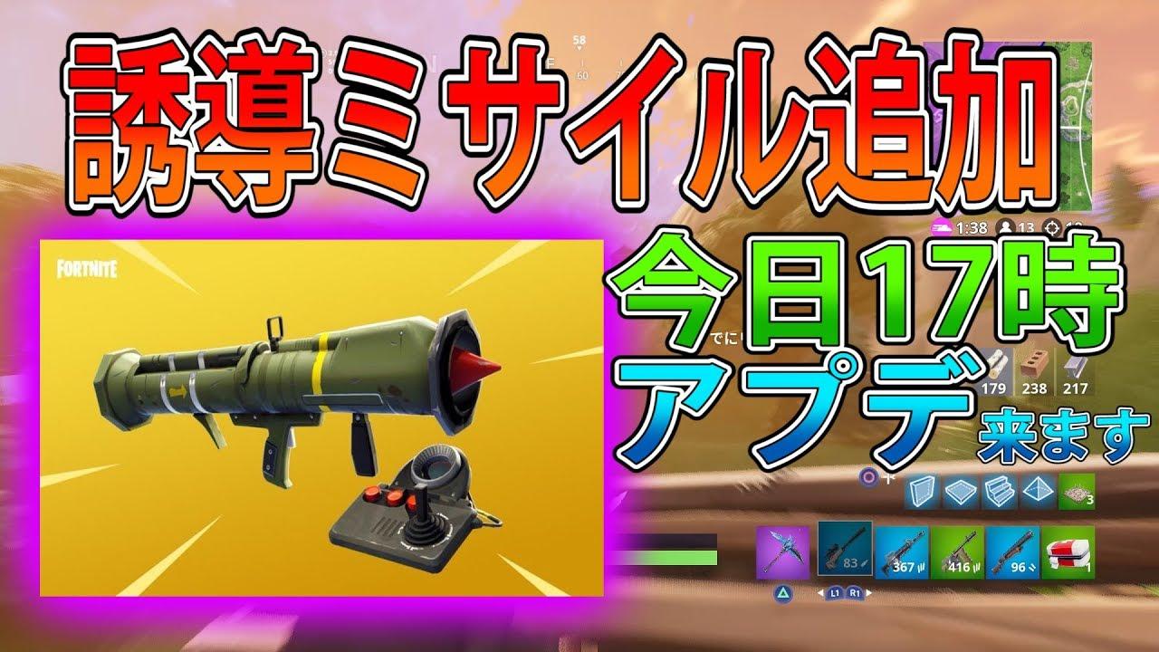 フォート ナイト 最強 武器 【フォートナイト】シーズン6版!最強武器ランキング【FORTNITE】