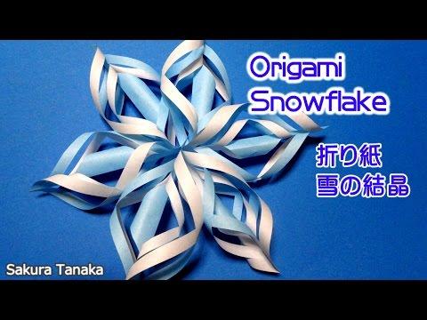 ハート 折り紙:折り紙雪の結晶折り方-youtube.com