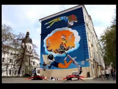 The Wall. Kyiv-Mohyla Academy.