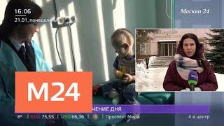 Суд лишил родительских прав Татьяну Гринишак, которая бросила сына в подъезде - Москва 24