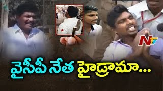 YS Jagan Attack Case : SIT Plans to Investigate YS Jagan and Eye Witnesses from Tomorrow    NTV
