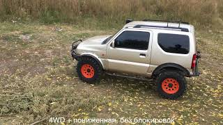 Front + Rear Arb Air Locker Test (Suzuki Jimny 1.3 At)