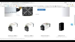 How to upgrade the machine Bitmain Antminer D3 to the latest update.