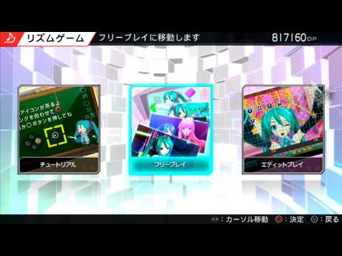 Project Diva F 2nd - Song Select