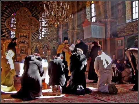 Благословен си Господи (Bulgarian orthodox Church)