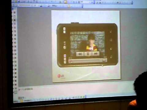 LG 手機體驗日 LG Optimus Chic 獨家功能 01