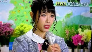 AKB48 Team8 チーム8 テレビ和歌山 ニュース&情報 5チャンDO! ワンカ...