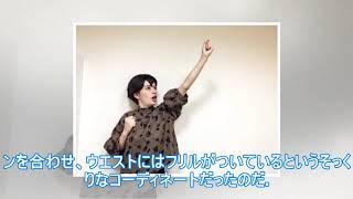 ホラン千秋 マネージャーと服が似ていたことからperfumeの真似をする「...