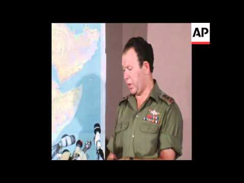 SYND 10 7 76 GUR NEWS CONFERENCE ON ENTEBBE RESCUE RAID
