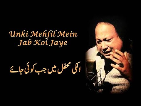 nfak-song---nusrat-fateh-ali-khan---whatsapp-status-video---nfak-super-lines