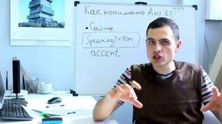 Как научиться понимать английскую речь на слух АУДИО УРОКИ английского. Аудирование.