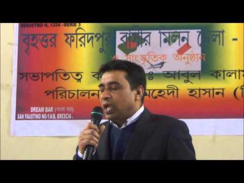 Brscia News NTV