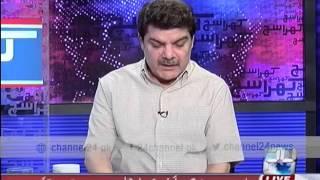 Kharra Sach: Corruption cases against Mian Nawaz Sharif